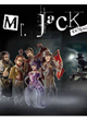 Mr Jack - L'extension - ref.2805