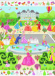 Puzzle Observation 100 Pc - Garden Party - ref.5585