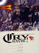 Cry Havoc - Volume 15 - ref.6020
